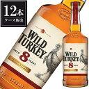 ワイルドターキー 8年 1000ml x 12本 正規品 あす楽対応 [ケース販売] [WILD TURKEY(R)/アメリカ/バーボン/ウイスキー/明治屋]