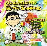 TAKA演出监修的诡计DVD【DVD】Do The SPINNING/duzasupiningu[★★【DVD】Do The SPINNING/ドゥーザスピニング]