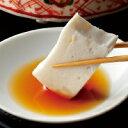 魚豆腐3種(3本)詰...