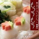 ふくだんご もっちもち (926)【冷凍】【単品のし不可】