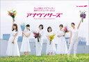2021/10/16発売予定! 卓上 テレビ朝日女性アナウンサー 2022年カレンダー 22CL-0222
