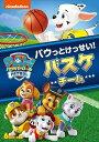 パウ・パトロール シーズン2 パウっとけっせい!バスケチーム / (DVD) PJBA1112
