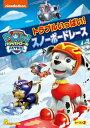 パウ・パトロール シーズン2 トラブルいっぱい!スノーボードレース / (DVD) PJBA1119