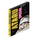 ATARU スペシャル~ニューヨークからの挑戦状!! ~ディレクターズカット DVD スタンダード・エディション / (DVD) TCED-01721-TC