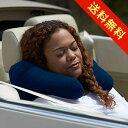 【送料無料|在宅支援】Yogibo Neck Pillow X / ヨギボー ネックピロー エックス【トラベルグッズ アイマスク】