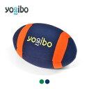 ショッピングヨギボー 部屋の中でも遊べるクッション Yogibo Football / ヨギボー フットボール 抱き枕 ボール【ビーズクッション ラグビーボール アメフトボール】