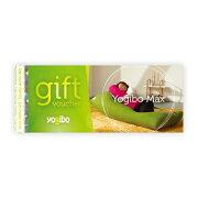 【5%OFF新生活SALE】Yogibo Max ギフト券 / ヨギボー【ビーズクッション プレゼント 贈り物 記念品】【分納の場合有り】