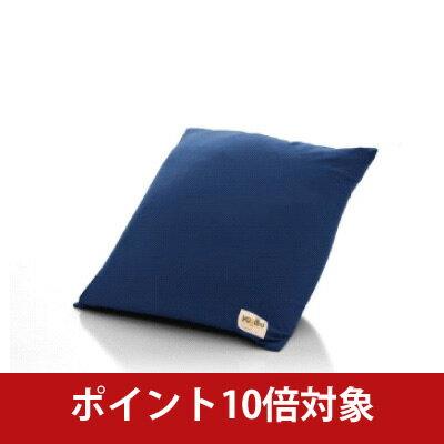 【6/21 01:59まで! ポイント10倍※エントリー必須】Yogibo Color Cushion / ヨギボー カラークッション【ビーズクッション 背もたれ】【分納の場合有り】