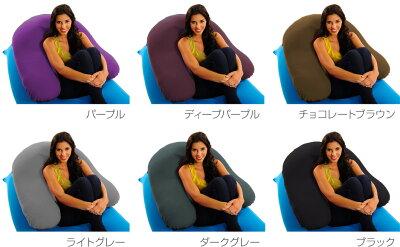 YogiboSupport/ヨギボーサポート/授乳クッション/マタニティ/ビーズクッション【2ショップ購入でポイント5倍対象店】