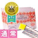 【スリーステップコラーゲンゼリー3個セット】美容デザートコラーゲンゼリーでコラーゲン・collagenを手軽に補給