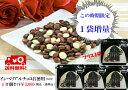 【送料無料】インペリアルチョコレートチップス 徳用4個セットベルギーチョコ鷹雅堂