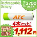 送料無料でお届け!【送料無料】ニッケル水素充電池 単3形 ATC ハイエンドモデル RH-AA2700 4本セット