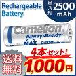 送料無料 ニッケル水素充電池 単3形 Camelion NH-AA2500ARBC4(単3/4本入×1 4本セット)