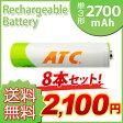 送料無料 ニッケル水素充電池 単3形 ATC ハイエンドモデル RH-AA2700 8本セット 電池ケース(連結式)プレゼント