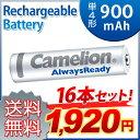 送料無料 ニッケル水素充電池 単4形 Camelion NH-AAA900ARBC4(単4/4本入×4 16本セット)