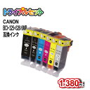 送料無料 CANON BCI-326/325 6MP 1セット(6本) 互換インク トライアルセット
