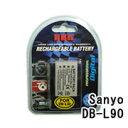 DM便発送サンヨー(SANYO) DB-L90 デジカメ用 互換バッテリー
