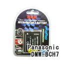 ネコポス発送パナソニック(PANASONIC) DMW-BCH7 デジカメ用 互換バッテリー