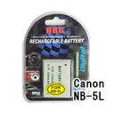 DM便発送キャノン(CANON) NB-5L(H) デジカメ用 互換バッテリー