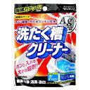 【今月のオススメ品】ウエ・ルコ 洗たく槽クリーナー Ag 70g 【tr_135】