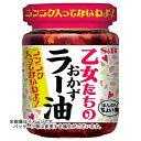 ショッピング食べるラー油 【送料無料】 エスビー 乙女たちのおかず ラー油 110g ×36個セット