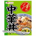 【送料込】 マルハニチロ 金のどんぶり 中華丼 160g×50個セット