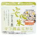【送料無料】 安心米 ひじきご飯 100g ×15個セット
