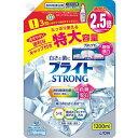 ライオン ブライト STRONG ブライトストロング 衣料用漂白剤 つめかえ用 特大 1200ml