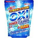 【送料無料・まとめ買い×6個セット】カネヨ石鹸 OXI オキシー パワークリーナー 大容量 800g