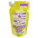 ロケット石鹸 オシャレ着洗い 詰替用 350ml(衣類用洗剤 つめかえ用) 洗濯用 洗剤