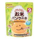 ピジョン お米のパンケーキ かぼちゃ&にんじん 144g