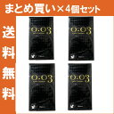 【まとめ買い・送料無料】0.03 ラテックス製 コンドーム 12コ入×4セット