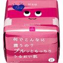 【サマーセール】クラシエ 肌美精 デイリーモイスチュアマスク うるおい 31枚入り(うるおう大容量タイプのマスク)