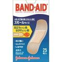 【送料無料・まとめ買い2個セット】ジョンソン・エンド・ジョンソン バンドエイド2007 肌色 スモール25枚