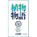 【送料無料・まとめ買い4個セット】ライオン 植物物語 化粧石...