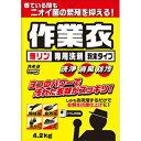 カネヨ石鹸 作業衣専用洗剤 無リン 粉末タイプ 4.2Kg (衣類用洗剤)