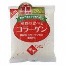 【×20個セット送料無料】】華舞の食べる コラーゲン豚皮由来 袋タイプ・ケース販売(4545593001011)(国産原料使用) 脂質0%