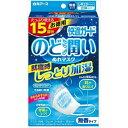 【×4個セット送料無料】白元...