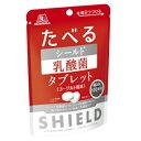 NEW 森永 たべる シールド乳酸菌タブレット 33g×6袋 ヨーグルト風味(食品 シールド乳酸菌)