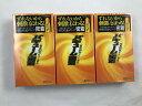 【×3個 配送おまかせ】相模ゴム工業 サガミ バキューム密着 コンドーム 10個入