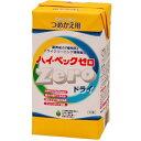 【まとめ買い2個で送料無料】サンワード ハイベックZERO ( ゼロ ) 詰替1000G 洗剤 衣類用 ( ドライマーク用 )