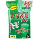 ショッピング青汁 【送料無料】【ファイン】ファイン 大麦若葉100% ファミリータイプ 330g 1個