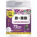【送料無料・3個セット】ユニマットリケン おやつにサプリZOO 鉄+葉酸 ブドウ風味 150粒