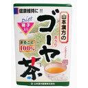 【送料無料・まとめ買い×10個セット】山本漢方製薬 ゴーヤ茶 100% 3g×16包