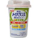 明治 メイバランス ミニカップ 抹茶味 125ml×48個セット