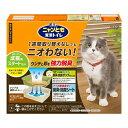 寵物, 寵物用品 - 【送料無料】花王 ニャンとも清潔トイレ 成猫用 スタートセット 1個