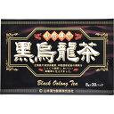 山本漢方製薬 黒鳥龍茶 8g×30包 1個