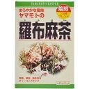 ショッピング布 【送料無料・2個セット】山本漢方製薬 ヤマモトの羅布麻茶 8g×24包