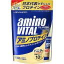 【送料無料・まとめ買い×6個セット】味の素 アミノバイタル アミノプロテイン バニラ味 10本入