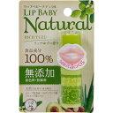 【ロート製薬】メンソレータム リップベビー ナチュラル リッチゆずの香り 4g